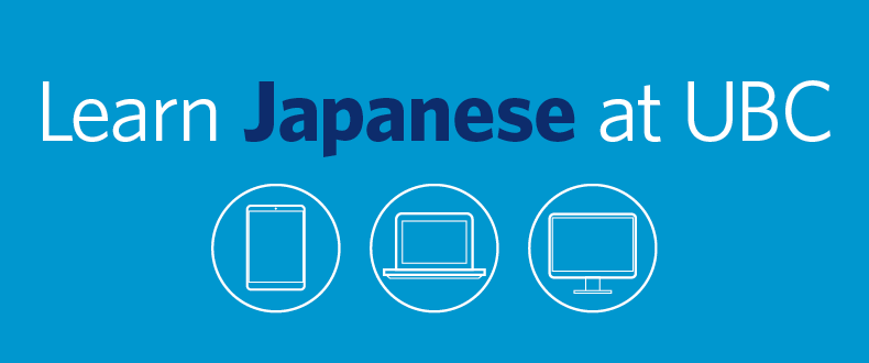Learn Japanese at UBC Extended Learning.